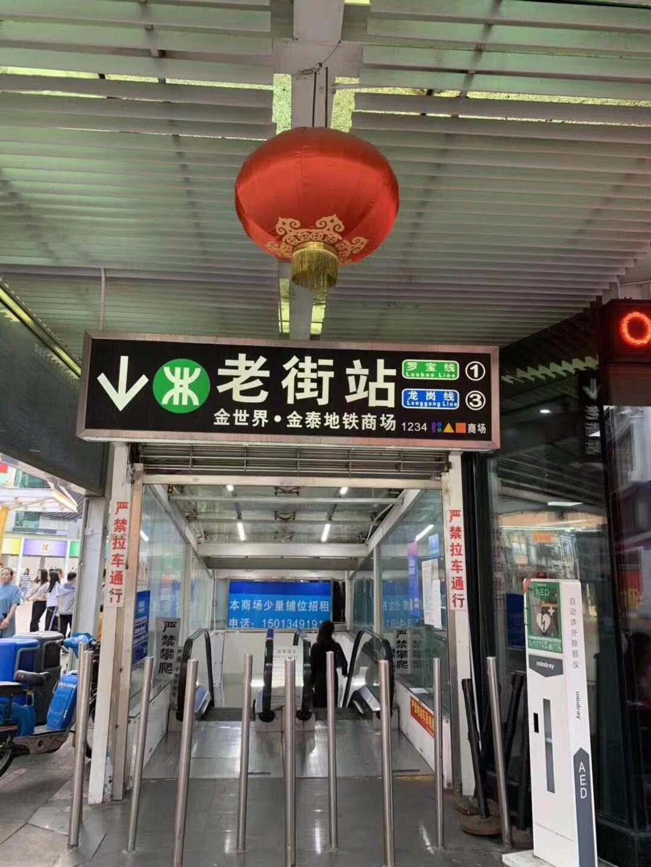 罗湖︎东门地铁站中央银座,首付25万,返租三年