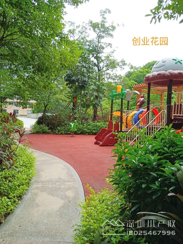 黄江《创业花园》8栋花园小区+黄金街铺