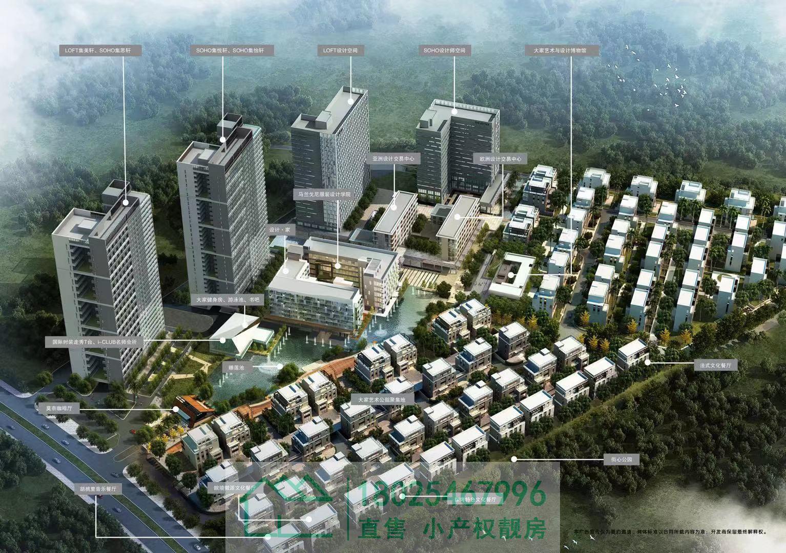 松山湖【华为一号】 大红本产权,39栋花园小区,精装12000元/平