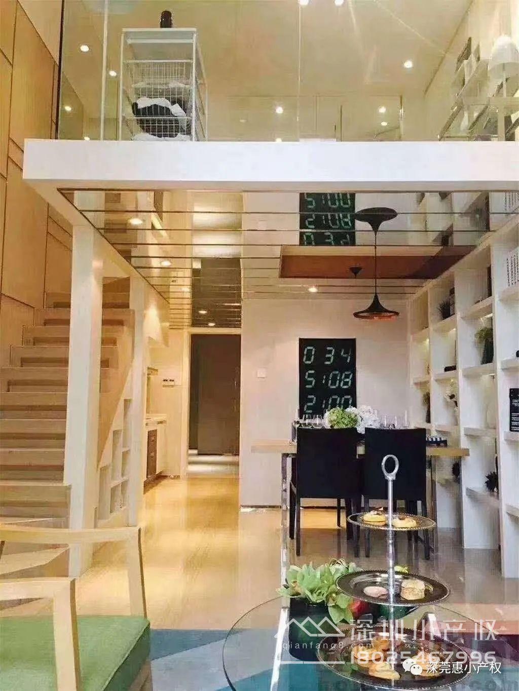 厚街地铁口4栋大型花园社区【康桥新城】超高使用率,买一层送一层!