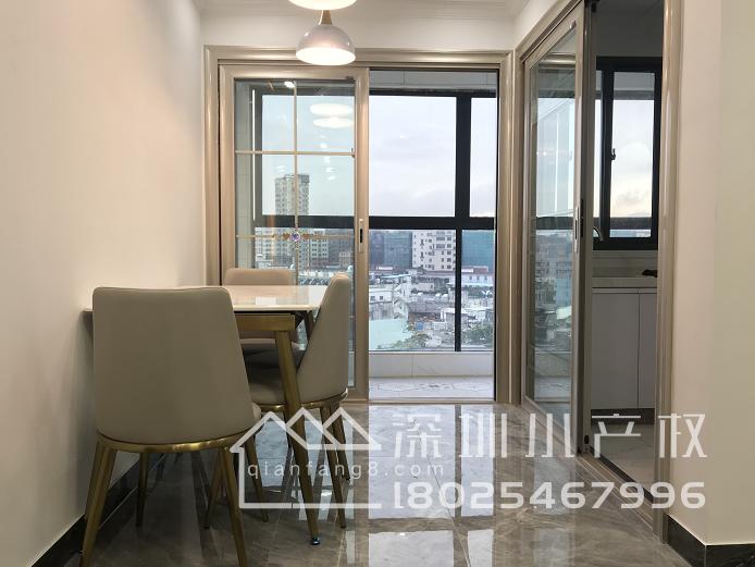 长安中心区小产权房【中心帝景】均价4880元、分期5年