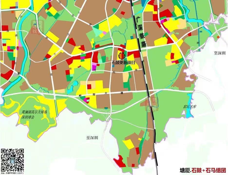 塘厦唯一大型花园社区三栋(林南花园)含正规报建手续,村委宅基地 永久性产权