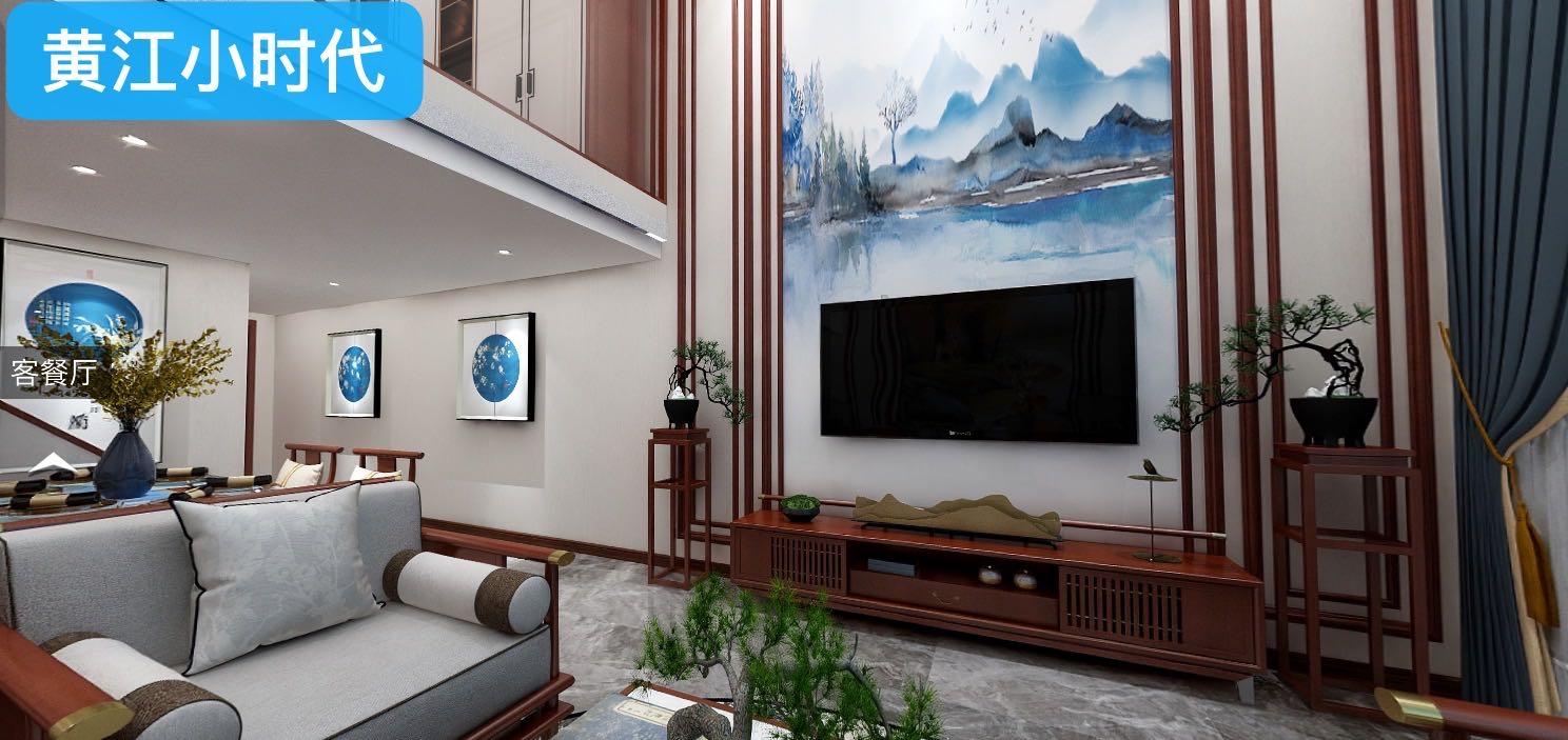 黄江小时代,78折任挑任选0首付购房,4380/m2起价