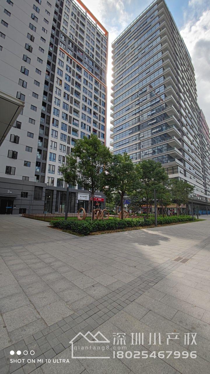 东莞凤岗5栋花园小区 都市智谷精装二房75万起