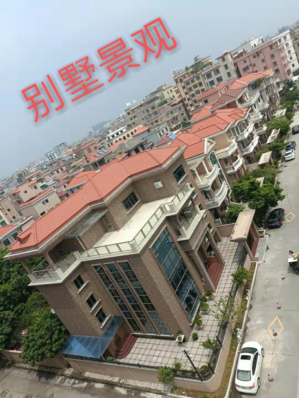 【寮步中心花园】双阳台均价4800元/㎡起