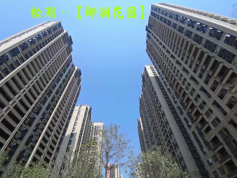 松山湖9栋封闭式统建楼 御澜花园】村委确权盖章 颁发绿本 7300/㎡