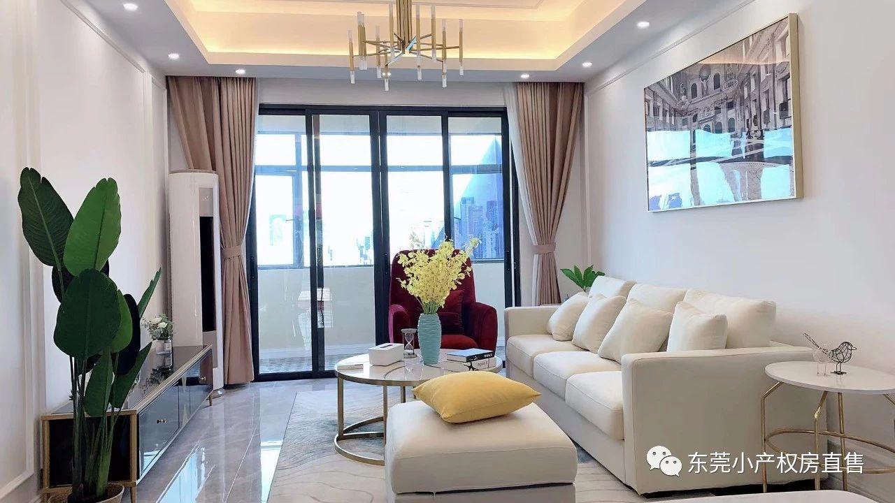 茶山48栋集体大红本,庆丰家园分期8年